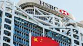 匯豐:配合延長中小企及個人支援措施 累計貸出2900億元助商業客 (18:11) - 20210921 - 即時財經新聞