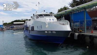 東琉線交通船藍白2號 抵小琉球冒煙未釀災引虛驚│TVBS新聞網
