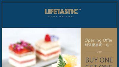 【消費優惠】LIFETASTIC新店限定買一送一優惠 - 香港經濟日報 - 理財 - 精明消費
