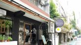 【立裴米緹咖啡館】中山捷運站巷內的冠軍咖啡廳.超人氣麻糬鬆餅.吃過都推薦