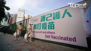 【疫苗接種】34歲女接種第二劑復必泰疫苗後暈眩 送院留醫情況穩定 - 香港經濟日報 - TOPick - 新聞 - 社會