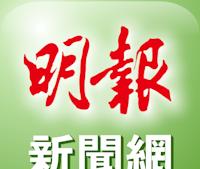 新聞總覽 - 20210517 - 即時新聞