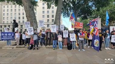 「全球行動日」倫敦集會 籲英政府抵制京冬奧會