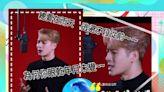 Jackson翻唱張學友名曲口音極重 網友:估歌仔呀?