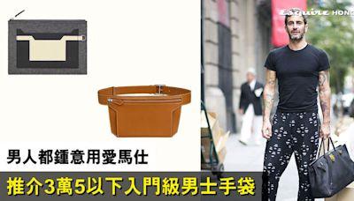 男人都鍾意用愛馬仕手袋,推介Birkin Kelly之外3萬5以下入門級Hermès男士手袋︱Esquire HK