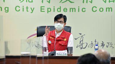 被指連累高雄 恩主公醫院醫護傳「很憤怒」葉元之要陳其邁道歉
