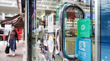 電子消費券  盤點四大營運商優惠 騰訊WeChat送多10元現金券   蘋果日報