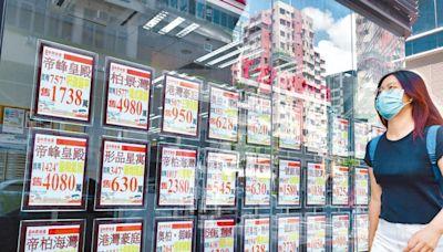 屋苑錄低市價5%至8%成交