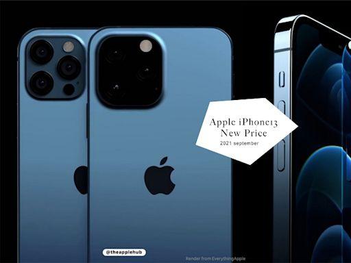 iPhone13價格搶先曝光!頂配版價格超驚人,可能成為史上最貴的「iPhone系列」?