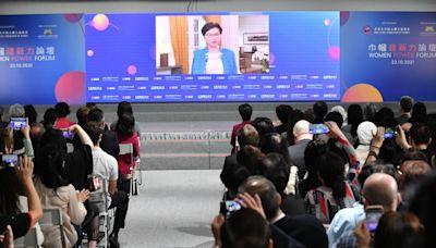 林鄭月娥禮賓府養傷期間拍片致辭 望更多女性在政府擔當領導角色