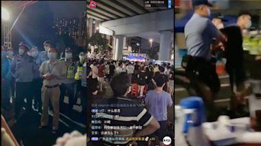 廣東佛山疫情引發大規模抗議 官方維穩爆衝突(視頻/圖) - - 大陸時政
