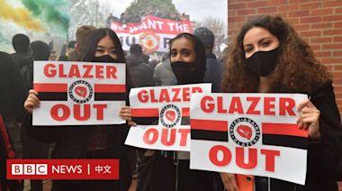 曼聯球迷抗議者怒闖老特拉福德球場的真正原因