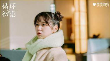 芒果TV愛奇藝又「撞檔」,新劇僅隔1天上線,都是高顏陣容難抉擇