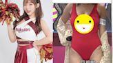 多圖︱台灣美少女林襄上節目大解放 紅色愛心泳裝性感值爆錶