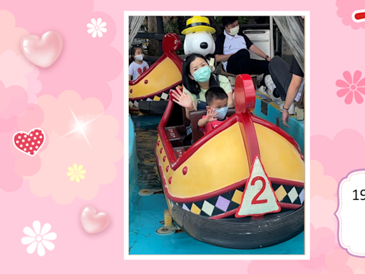 【TOPick親子比賽】送給爸媽的禮物 - 197號參加者Edric Yu小朋友 - 香港經濟日報 - TOPick - 親子 - Band 1學堂 - 幼稚園