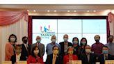 多倫多僑界發聲支持台灣加入聯合國