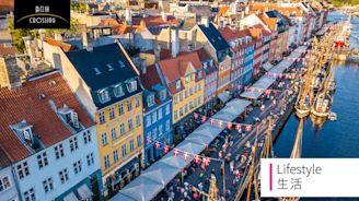 無論生活條件如何,都擋不住人們「幸福生活」的決心──丹麥教我的 3 件事 | 出發,改變人生的一次旅行 | 換日線 Crossing