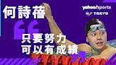 【何詩蓓摘銀】「混血飛魚」文武雙全!DSE 35分、美國留學兼8級鋼琴 保持多項香港紀錄