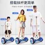 睿跑手扶智慧兒童平衡車雙輪承認電動體感平衡兒童成人平衡車熱賣【快速出貨】
