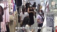 550萬人落袋第2期消費券 港鐵站便利店現人龍 有長者鼓譟