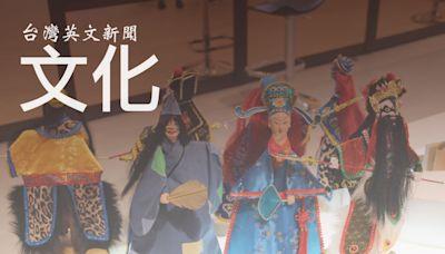 林家花園「光映綺想曲」2021光影藝術展重磅登場 光雕3.0全新進化與抗疫醫護共同點亮希望之光 | 台灣英文新聞 | 2021-10-15 17:09:47