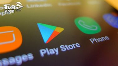小心!安卓11款App竊個資還偷扣款 已被下載3萬次│TVBS新聞網