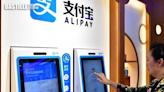 Alipay HK首季網上交易筆數及金額倍增 | 錢財事