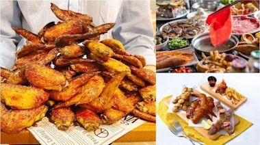 8月聚餐看這篇!全台8家美食內用、壽星優惠:送炸雞山、火鍋5折、滿額送芋頭鴨捲