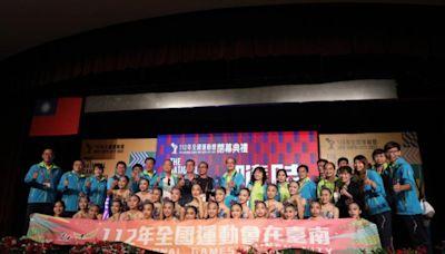 全運會南市寫下獎牌最多紀錄 黃偉哲邀請112年再戰台南
