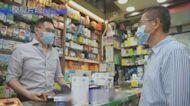 陳茂波:使用消費券不存在最低消費亦不容額外收費