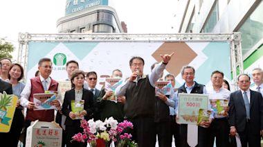 黃偉哲北上板橋促銷台南鳳梨 創下六千箱甜蜜蜜熱銷佳績