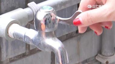 快儲水!「這些地區」不只停電還停水