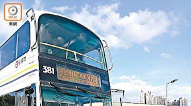 元朗港鐵巴士的士互撼 釀15傷 - 東方日報