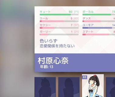 俄製偶像養成遊戲《偶像經紀人》創作者專訪 分享製作日本偶像遊戲的歷程