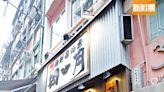沾麵TOP 5 拉麵店大比拼!中環米芝蓮周月/荃灣$73小店大片叉燒/長沙灣20斤鮮蝦熬湯|邊間最好食(新假期APP限定) | 飲食 | 新假期