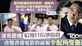 【達哥逝世】達哥最懂得「恰如其份地搶戲」 鄭丹瑞:不搶風頭卻相當出彩 - 香港經濟日報 - TOPick - 娛樂