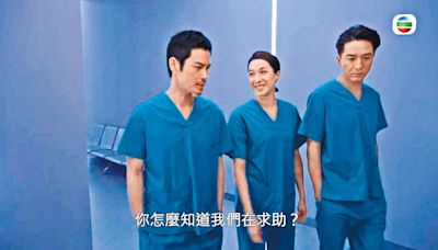 網民激讚《換命》《仁醫》劇力逼人 譚俊彥有機爭視帝 嘉穎被讚似偉仔