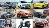 2021 年 8 月汽機車優惠總整理,購車、回廠看這裡!