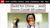 中國射擊選手楊倩奪金 CNN報導標題讓中國網友崩潰