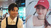 李國毅認愛15年女友橘子! 曝「結婚計劃」熱戀秘訣全靠這8個字