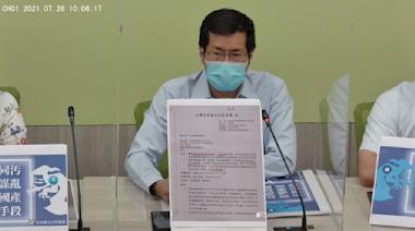 民眾黨要衛福部對國產疫苗專案報告 綠:違憲、以疫謀亂