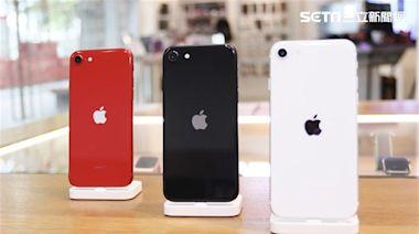 平價手機夯!傳iPhone SE將推第3代還有新顏色