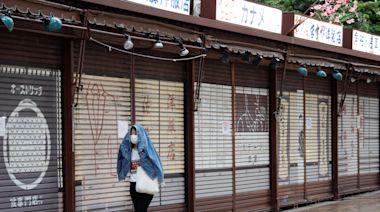 【日本疫情】延長緊急事態且擴大6都府縣 經濟損失估約2714億元 | 蘋果新聞網 | 蘋果日報