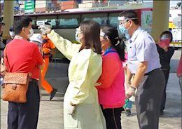 防疫破口? 韓國瑜握手須檢疫漁工