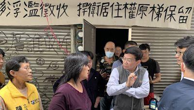 居住權與公共利益的拉扯:台南鐵路東移之法律爭議 - The News Lens 關鍵評論網