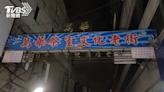 基隆確診男足跡曝 「連26天搭台鐵」當日往返萬華茶室
