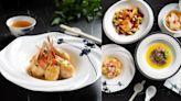 秋季必嚐頂級海鮮松葉蟹、波士頓龍蝦鮮美上桌!米其林一星「雅閣」中餐廳秋季新菜大啖滿滿海鮮