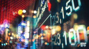 比特幣重返3.2萬美元大關 區塊鏈類股收斂跌幅