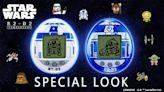 R2-D2 將會化身電子寵物 Tamagotchi