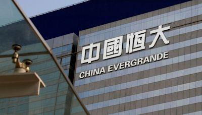 【恒大3333】恒大9月至今銷售僅36.5億人幣 稱無法保證能履行融資和財務義務 - 香港經濟日報 - 即時新聞頻道 - 即市財經 - 股市